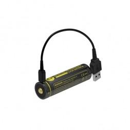 Pachet Nitecore P10GT + NL1826R, Lanterna Profesionala + Acumulator 18650